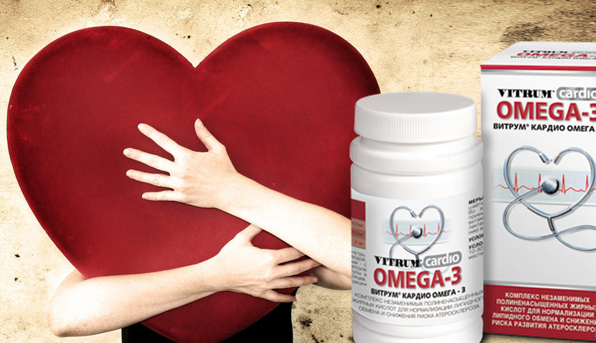 Омега-3 при кардиозаболеваниях