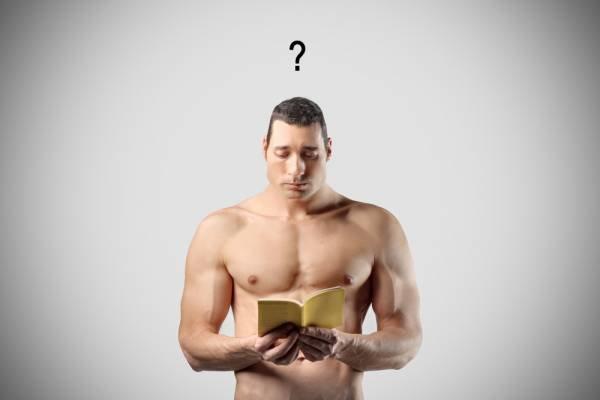 вопрос мужчина мышцы фитнес спорт
