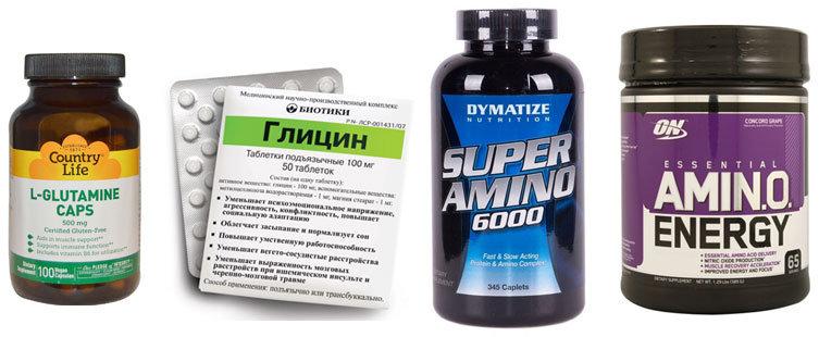 Лучшие аминокислоты
