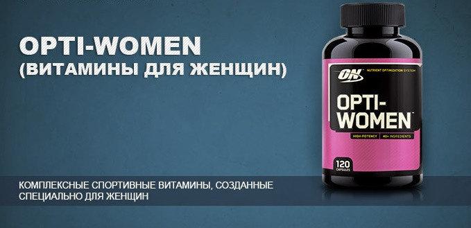 Качественный витаминный комплекс