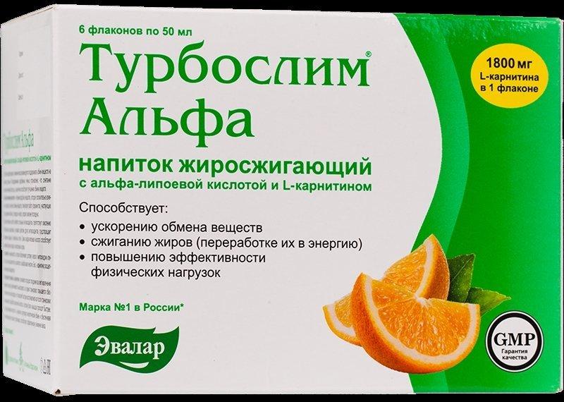 новые препараты для похудения