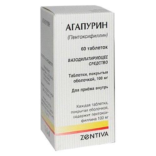 препараты для сушки в аптеке