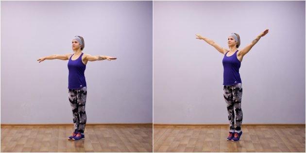 упражнение для рук ежедневной дюжины