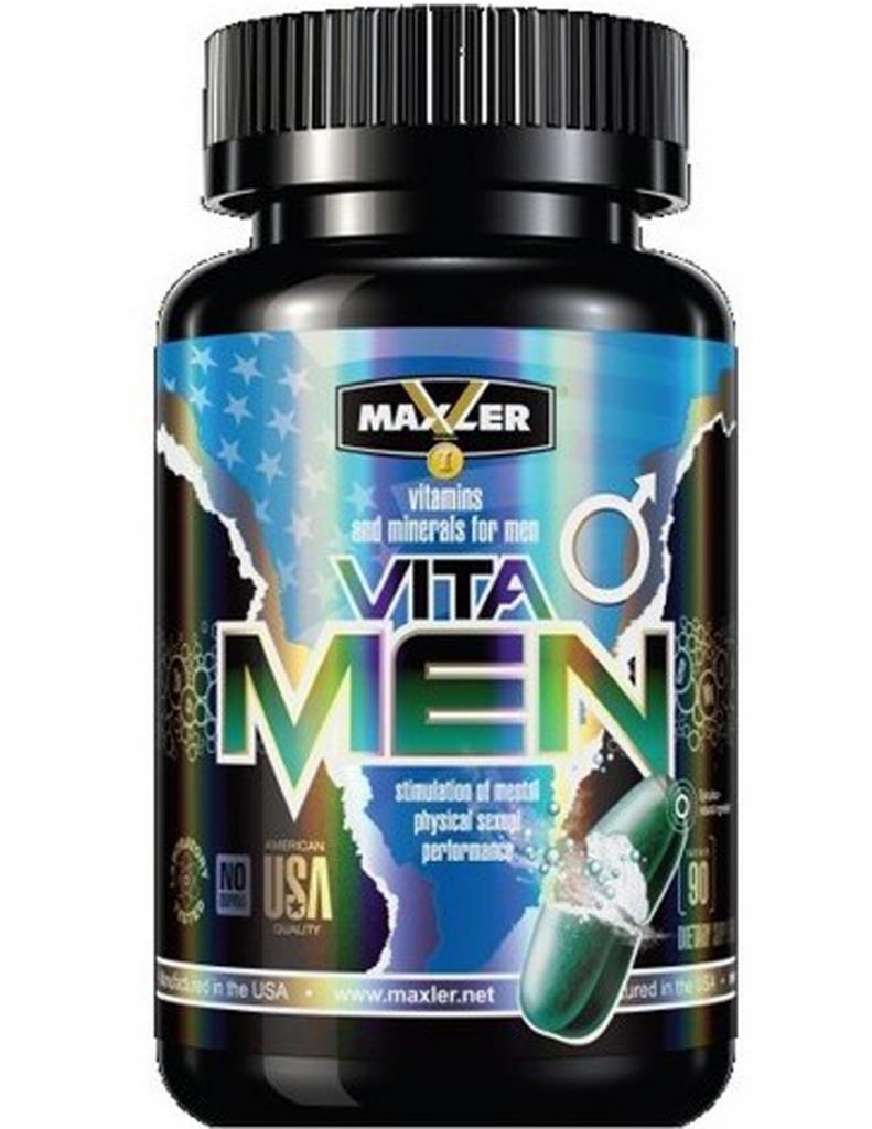 какие витамины пить для роста мышц