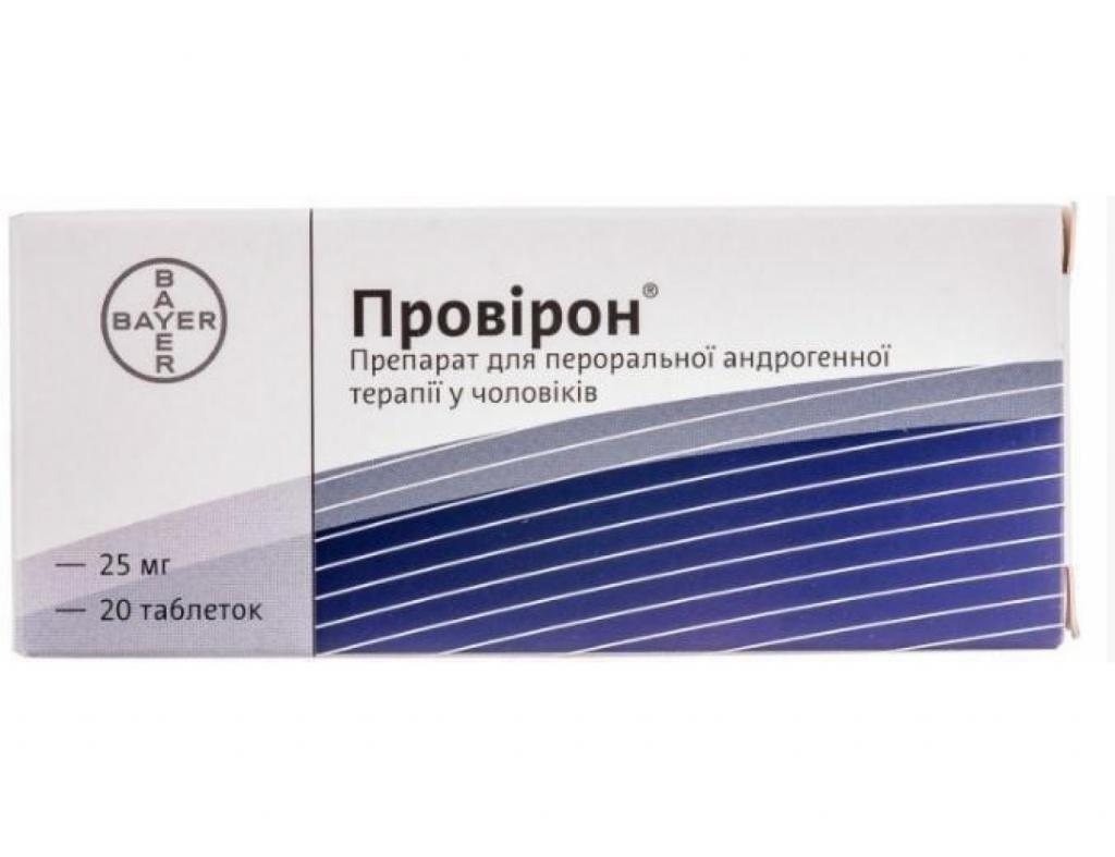 антиэстрогены для мужчин в аптеках