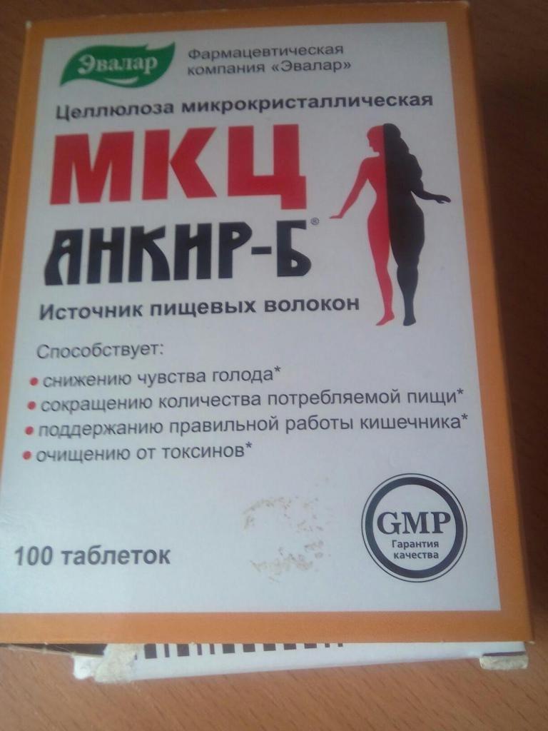фармакология для похудения
