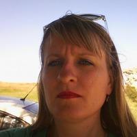Полина Новикова