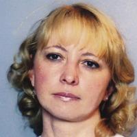 Влада Третьякова