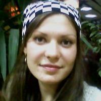 Ярослава Радецкая
